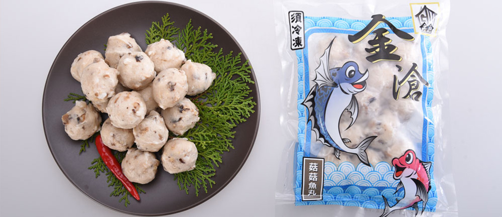 菇菇魚丸-金編丸開箱